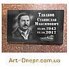 Табличка гранитная на памятник, могилу 400х600мм. на гранитной вставке с мет. ножками., фото 4