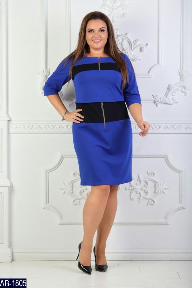 Женское платье. Размер: 48, 50, 52, 54. Ткань : креп дайвинг.