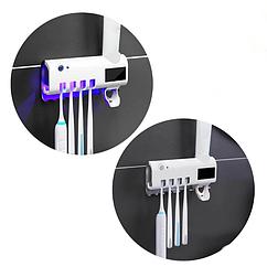 Автоматический диспенсер для зубной пасты и щеток Toothbrush sterilizer