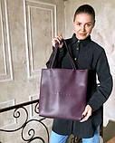 Женская кожаная сумка шоппер polina&eiterou, фото 2
