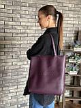 Женская кожаная сумка шоппер polina&eiterou, фото 3
