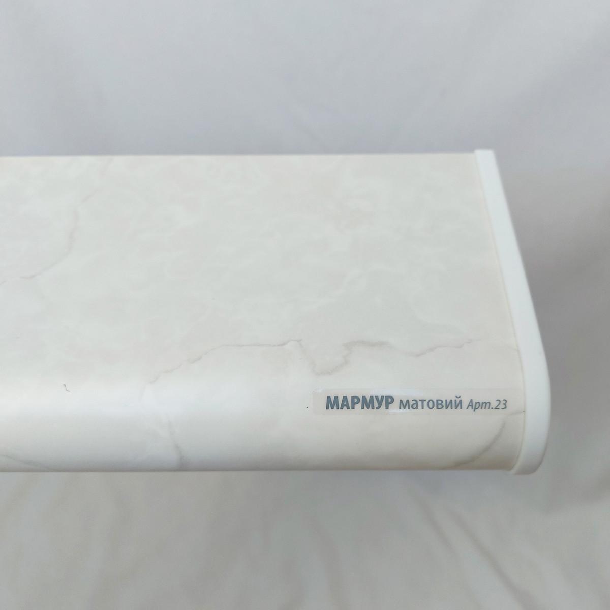 Подоконник PLASTOLIT матовый мрамор