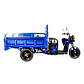Электрический мопед TRIGO JJ1.6  1000W/60V/35AH(DZM) (синий), фото 3