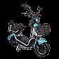 Электрический мопед  CITY gy-4 350W/48V/20AH(GL) (серо-голубой), фото 3
