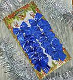 Набор бантиков для декора (12 шт.) - синие, фото 2