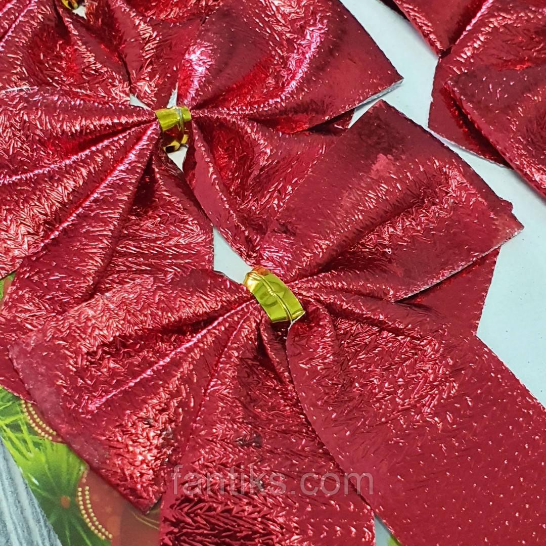 Набор бантиков для декора (12 шт.) - красный
