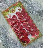Набір бантиків для декору (12 шт.) - червоний, фото 2