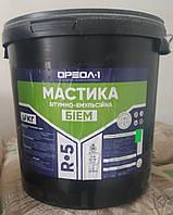 Мастика ОРЕОЛ-1 битумно-эмульсионная «БИЭМ»