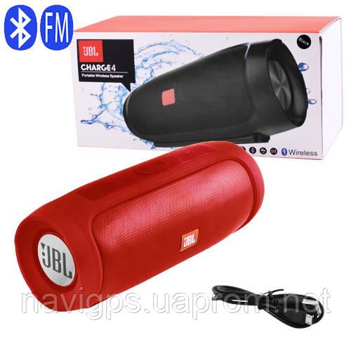 Bluetooth-колонка JBL CHARGE 4, c функцией speakerphone, радио, red