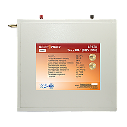 Аккумулятор LP LTO 24V - 40Ah (BMS 100A) металл