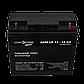 Аккумулятор кислотный AGM LogicPower LPM 12 - 18 AH, фото 2
