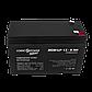 Аккумулятор кислотный AGM LogicPower LP 12 - 8,0 AH, фото 2