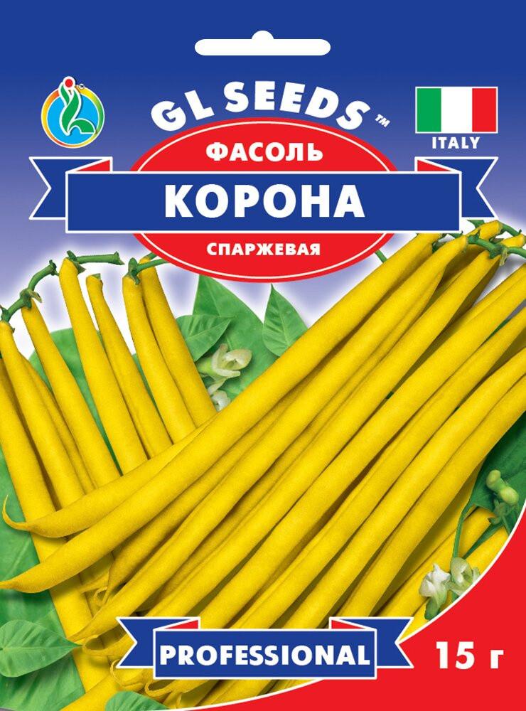 Семена Фасоли спаржевой Корона желтая; (15г), Professional, TM GL Seeds