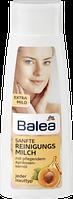 Молочко для умывания и снятия макияжа Balea Reinigungs milch 200 мл