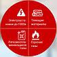 Автономная сфера порошкового пожаротушения LogicPower Fire Stop S9.0M, фото 7