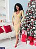Женское платье, длина миди, длинный рукав V- образное декольте. Цвет: пудра, сирень, золото., фото 3