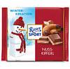 Шоколад Ritter Sport Nuss Kipferl 100 г. Германия!