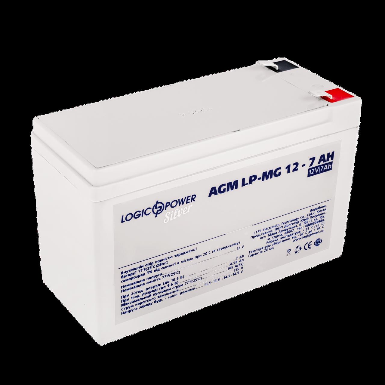 Аккумулятор мультигелевый AGM LogicPower LP-MG 12 - 7 AH