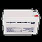 Аккумулятор мультигелевый AGM LogicPower LP-MG 12 - 7 AH, фото 2