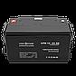 Аккумулятор кислотный AGM LogicPower LPM 12 - 65 AH, фото 2