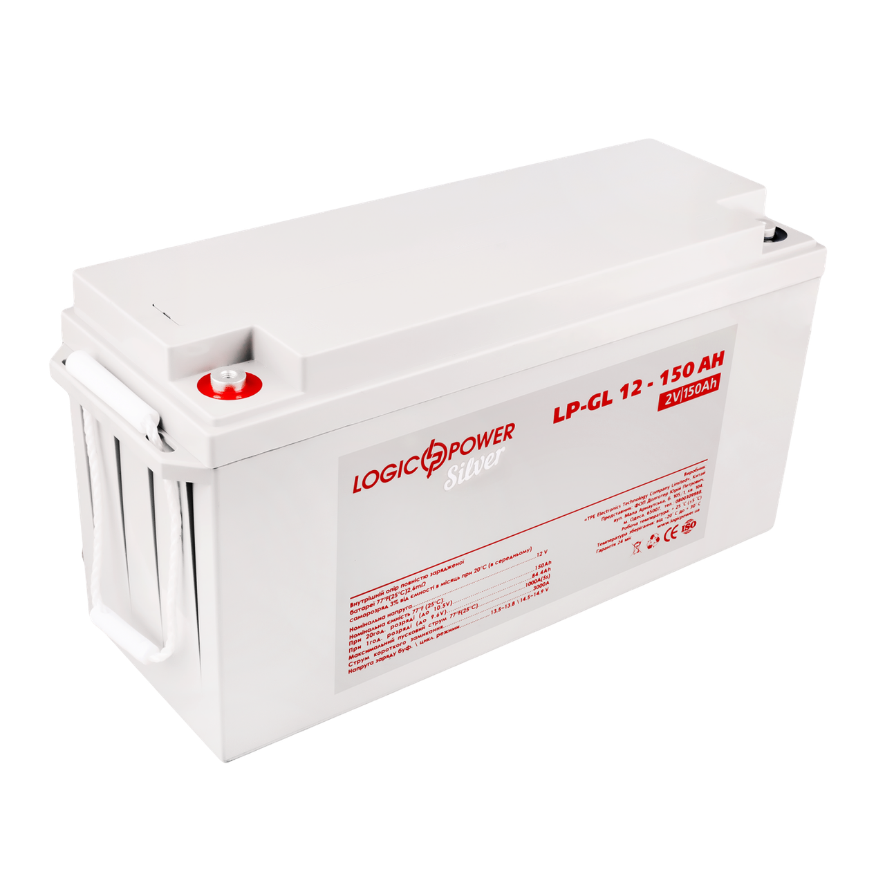 Акумулятор гелевий LP-GL 12 - 150 AH SILVER