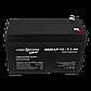 Аккумулятор кислотный AGM LogicPower LP 12 - 7,5 AH, фото 2