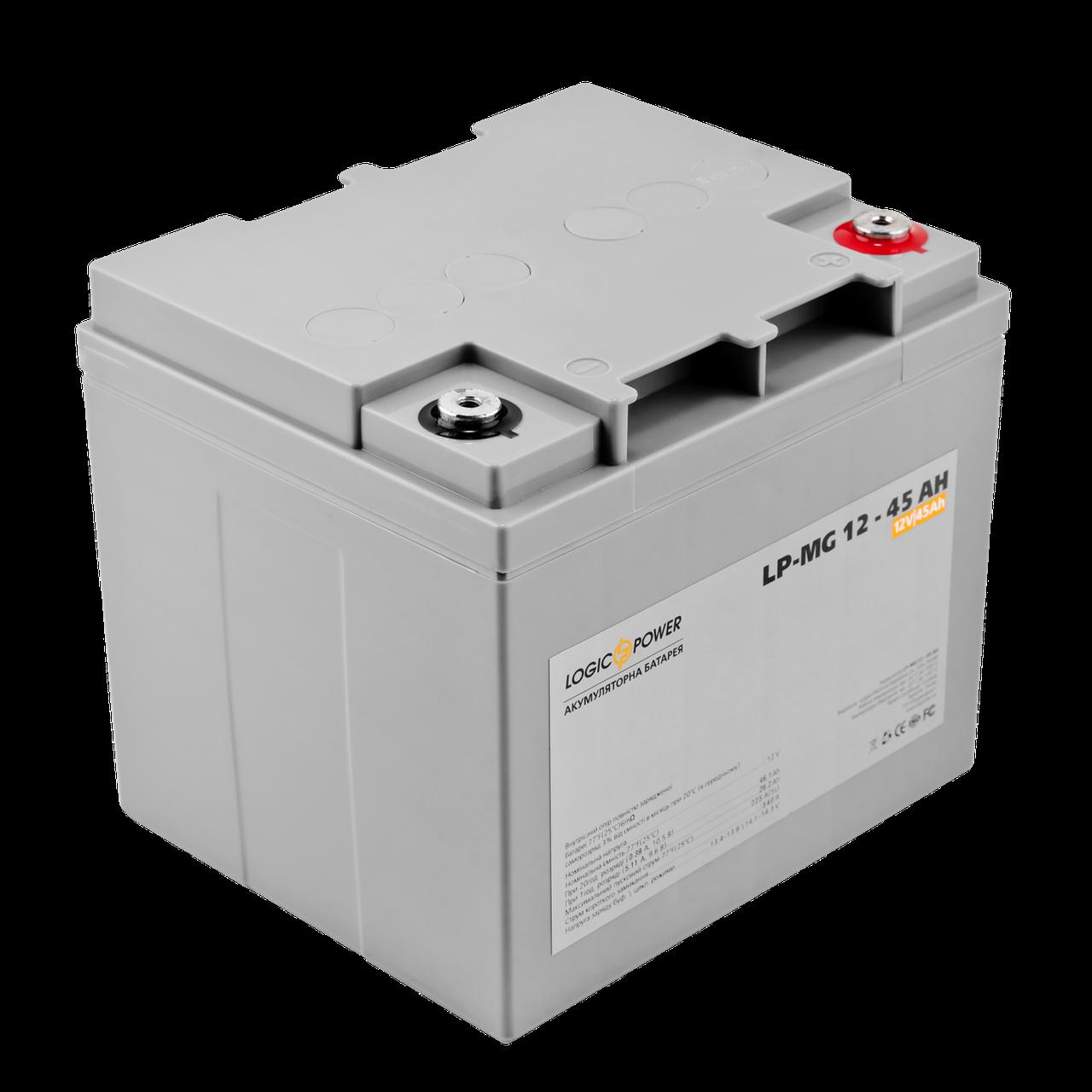 Аккумулятор мультигелевый AGM LP-MG 12 - 45 AH SILVER (2018)