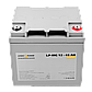 Аккумулятор мультигелевый AGM LP-MG 12 - 45 AH SILVER (2018), фото 2