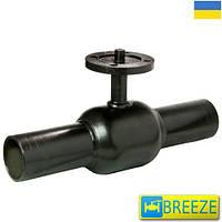 Кран шаровый Breeze 11с931п Ду32/25