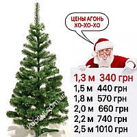 Новогодняя искусственная елка сосна с подставкой (ПВХ) рождественская ель, фото 1