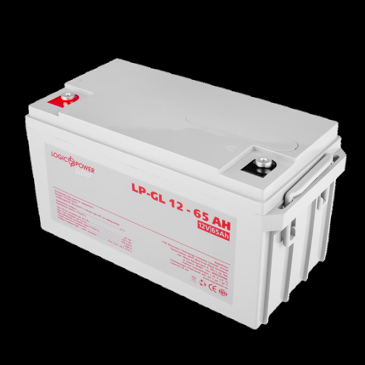 Аккумулятор гелевый  LP-GL 12 - 65 AH SILVER