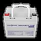 Аккумулятор мультигелевый AGM LogicPower LP-MG 12 - 33 AH, фото 2