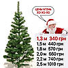 Новогодняя искусственная елка сосна с подставкой (ПВХ) рождественская ель