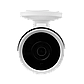 IP камера наружная  GreenVision GV-005-IP-E-COS24-25, фото 2