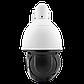 Наружная IP камера Green Vision GV-097-IP-H-DOS20V-150 PTZ 1080P, фото 2