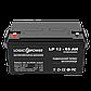 Аккумулятор кислотный AGM LogicPower LP 12 - 65 AH, фото 2