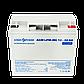 Аккумулятор мультигелевый AGM LogicPower LPM-MG 12 - 20 AH, фото 2