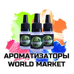 Ароматизатори World Market