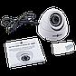 Гибридная купольная внутреняя камера GreenVision GV-037-GHD-H-DIS20-20, фото 4