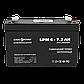 Аккумулятор AGM LogicPower LPM 6-7,2 AH, фото 2