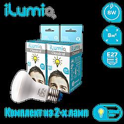 Набор LED ламп Ilumia 2шт 8W Е27 R63 теплый 800Lm (016)