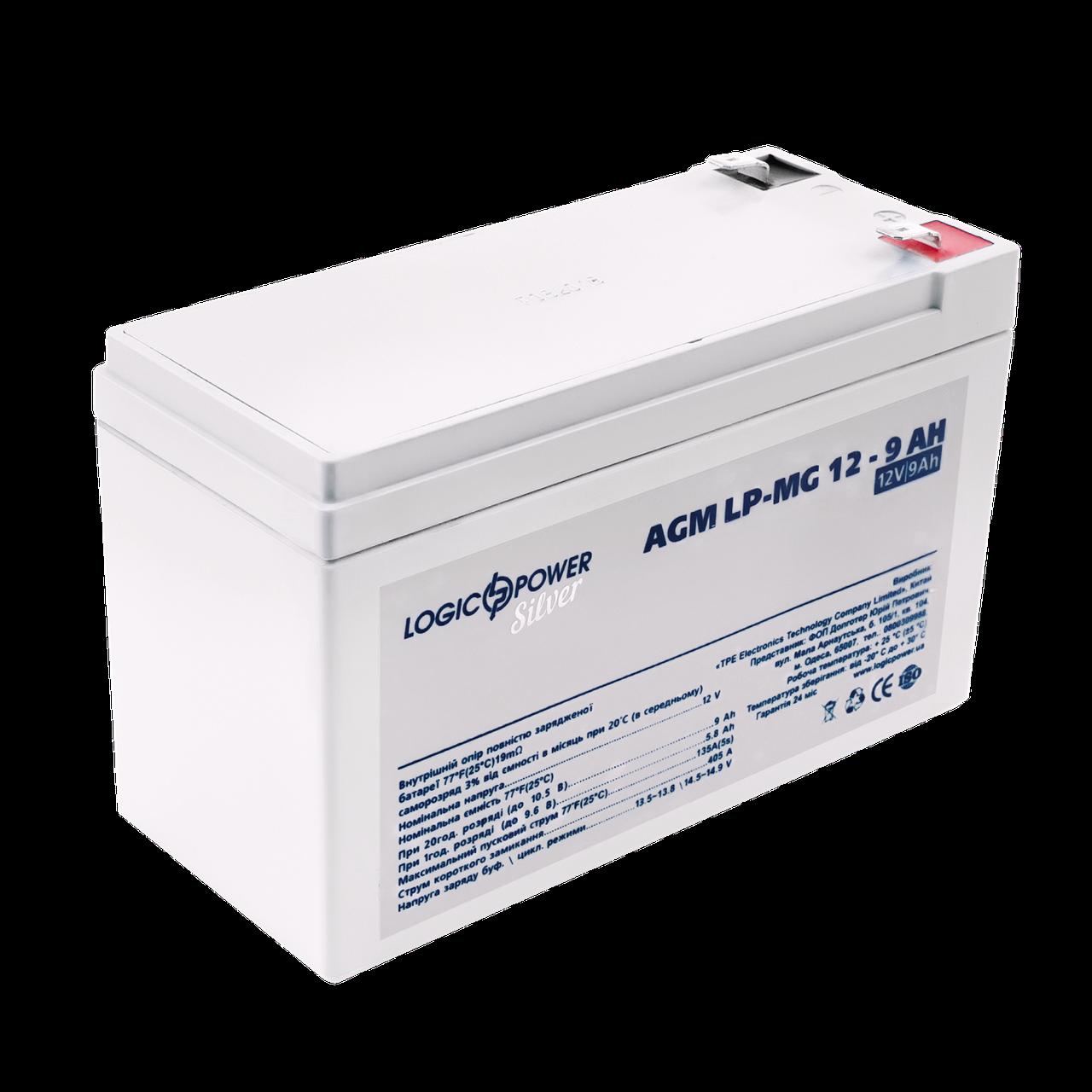 Аккумулятор мультигелевый AGM LogicPower LP-MG 12 - 9 AH