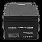 Аккумулятор кислотный AGM LogicPower LPM 12 - 28 AH, фото 2