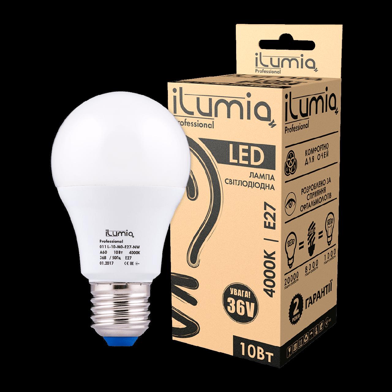 LED лампа Ilumia низковольтная 10W 36V Е27 A60 4000К нейтральный (011)