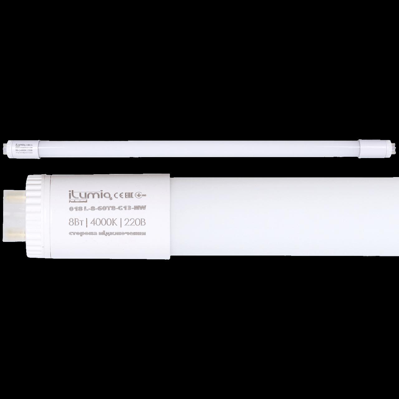 LED лампа Ilumia 8W G13 T8 600mm 4000К нейтральный 900Lm (018)