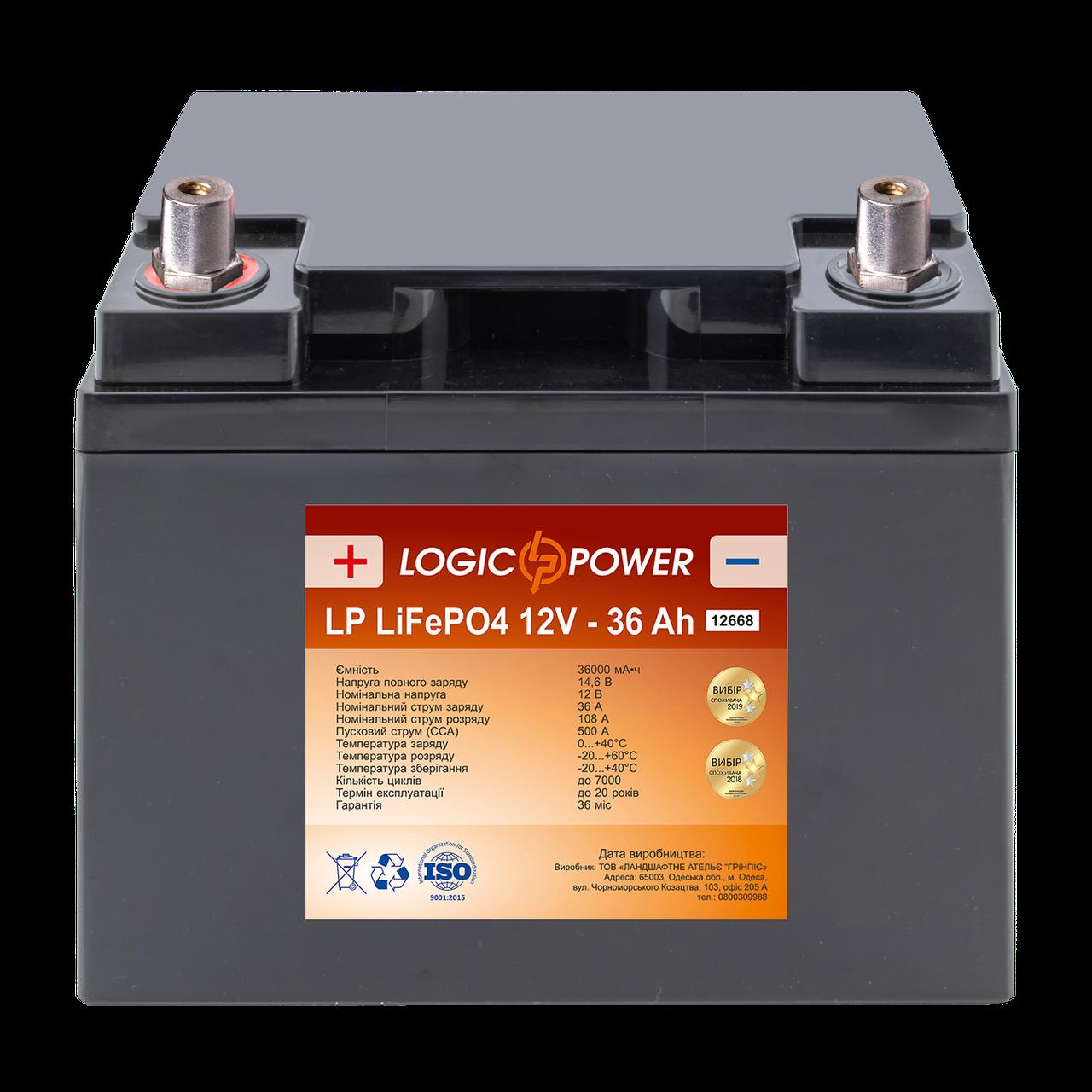 Аккумулятор для автомобиля литиевый LP LiFePO4 12V - 36 Ah (+ слева, прямая полярность) пластик