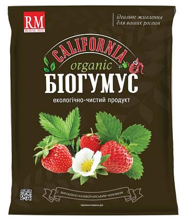 """Биогумус """"Калифорния"""" - Органическое удобрение, 5 кг, фото 2"""