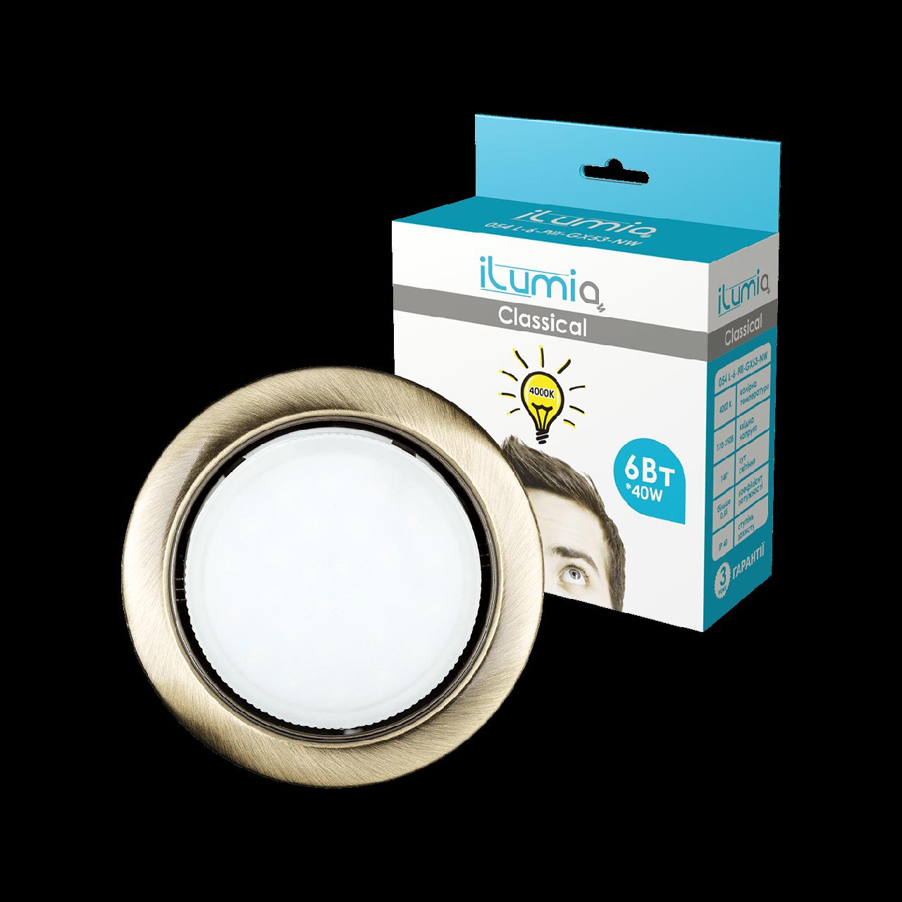 Светильник Ilumia с лампой 6W GX53 Латунь 90mm круг врезной (052)