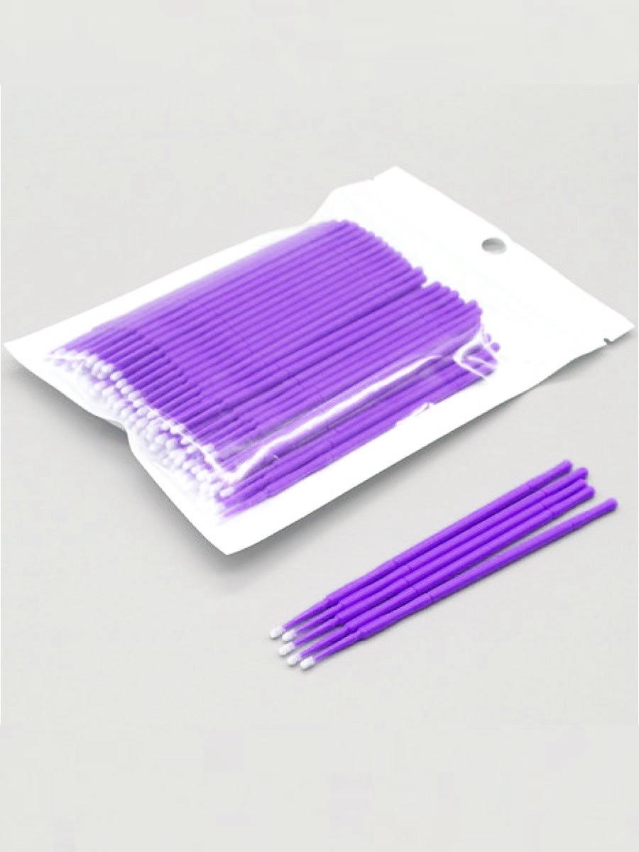 """Мікробраші """"S"""" 1.5 мм фіолетові (в пакетику 100 шт.)"""