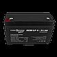 Аккумулятор AGM LP 6-14 AH SILVER, фото 2